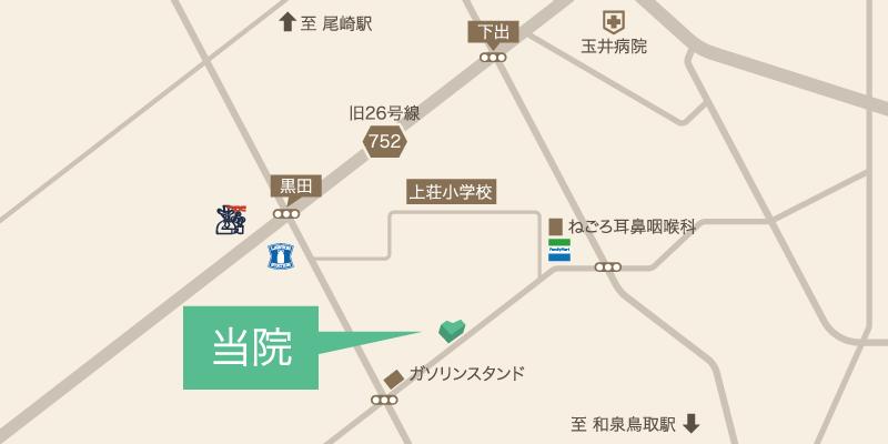 大阪府阪南市鳥取中209−6